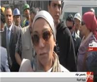 فيديو| وزيرة البيئة: ندعم مصنع «كيما» ماديا من خلال البنوك