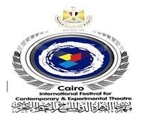 «القاهرة الدولي للمسرح»يعيد طرح استمارة المشاركة في دورتهالـ26