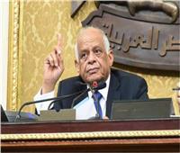 رئيس مجلس النواب: قرار الإدارة الأمريكية بشأن القدس يمثل خرقا للقانون الدولي
