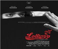 فيلم «حلاوة» يشارك في مهرجان شرم الشيخ للسينما الآسيوية