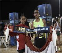 الزوجي المصري يحرز ذهبية كأس العالم للخماسي الحديث