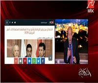 فيديو| أديب: الدولةالمصرية تتحرك بمؤسساتها من أجل نجاح «الأمم الأفريقية 2019»