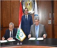وزير البترول يشهد توقيع بروتوكولات تعاون مع الأكاديمية العربية