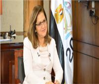 وزيرة التخطيط تكشف انخفاض معدل البطالة بين الإناث