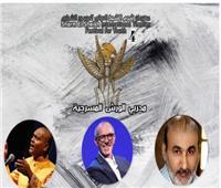 «شرم الشيخ للمسرح الشبابي» يفتح باب المشاركة بورش الدورةالرابعة