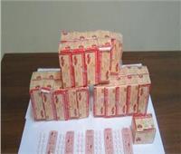 ضبط صيدلي يتاجر في الأقراص المخدرة بالإسكندرية