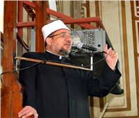 وزير الأوقاف: بيان الأزهر في التفرقة بين شهيد الحق وقتيل الباطل في خطبة الجمعة
