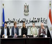 «الاستثمار» تطلق مشروع تعزيز استراتيجية مصر القومية للسكان