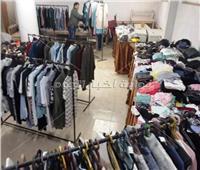توزيع 1000 قطعة ملابس بالمجان على الأسر الأولىبالرعاية في الشرقية