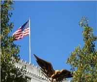 أمريكا تنزل علمها من فوق مبنى بعثتها الفلسطينية بالقدس