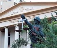 11 مارس استكمال سماع مرافعة دفاع المتهمين بمحاولة إغتيال النائب العام المساعد