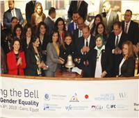 وزيرة الاستثمار: تمكين للمرأة يصب في صالح الاقتصاد القومي