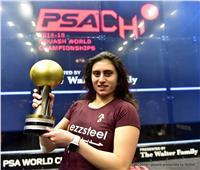 «القومي للمرأة» يهنئ نور الشربيني لفوزها ببطولة العالم للاسكواش