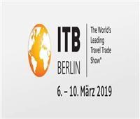 وزير الاقتصاد الألماني و«السياحة العالمية» يفتتحان بورصة برلين