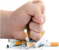 دراسة.. الإقلاع عن التدخين يحد من خطر الروماتويد