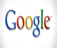 جدل في جوجل بسبب تطبيق «أبشر»