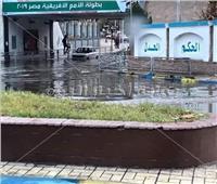 إغلاق ميدان الممر بالإسماعيلية بسبب الأمطار