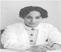 اليوم العالمي للمرأة| «كوكب حفني ناصف».. رائدة الطب في مصر