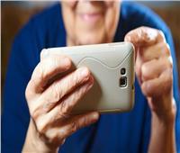 تطبيق ذكي يساعد كبار السن في التغلب على الوحدة