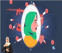 موشن جرافيك بلغة الإشارة  الإفتاء: الإسلام فرض مقاومة الفساد