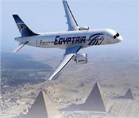 مصر للطيران تبدأ تشغيل خط جديد إلى واشنطن بطائرة «الأحلام» الجديدة