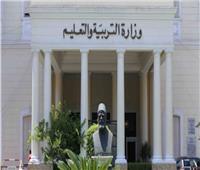 «إعلامي الوزراء»: «القصة» مقررة على طلاب «أولى ثانوي» دون تغيير
