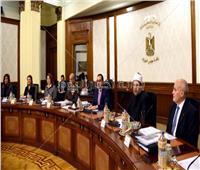 الحكومة: موازنة الدولة لا تتحمل أية أعباء في تمويل إنشاء العاصمة الإدارية الجديدة
