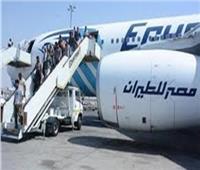 فيديو  أحمد جنينة: مصر للطيران تحقق أرباحًا ضخمة العام الجاري