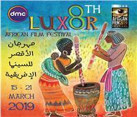 «نفس الدرجة» يمثل مصر في مسابقة الأفلام الروائية القصيرة بالأقصر الإفريقي