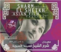 «الحلم البعيد» يشارك في مهرجان شرم الشيخ للسينما الآسيوية
