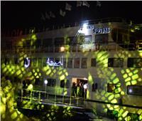 «المستشفى العائم» يوقع الكشف الطبي على6600 حالة في أسوان
