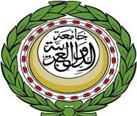 الجامعة العربية تعقد ورشة عمل حول معرض «اكسبو 2020 دبي»