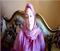 فيديو| أول امرأة «عمدة» بكفر الشيخ: أهل البلد يثقون في قدرتي لاستعادة حقوقهم
