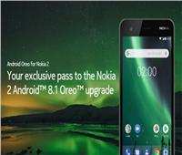 نوكيا تطلق تحديث «Android Oreo» لهاتف «Nokia 2»