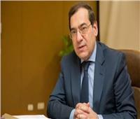 وزير البترول يبحث مع نائب رئيس البنك الأوروبي التعاون المشترك