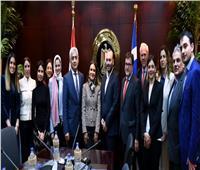 صور  سحر نصر تبحث مع وفد يوناني زيادة الاستثمارات في مصر