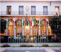 توافد وزراء الخارجية إلى مقر الجامعة العربية للمشاركة في الاجتماع الـ151