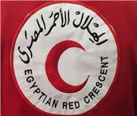 «الهلال الأحمر» ينظم احتفالية لاستعراض دور المرأة السيناوية