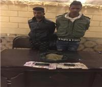 القبض على عاطلان بحوزتهما 2 كيلو «استروكس» بمثلث الرعب في القليوبية