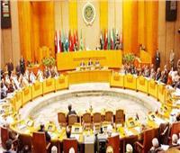 بث مباشر.. اجتماع وزراء خارجية العرب