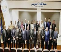 «مميش» يبحث مع اتحاد الصناعات المصرية واليونانية الاستثمار بالمنطقة الاقتصادية