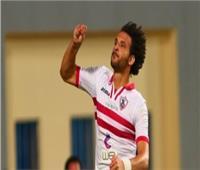 محمود علاء ينتظم في تدريبات الزمالك بعد تعافيه من الإصابة