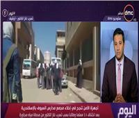 «التعليم» توضح أسباب اختناق 48 طالبا بالغاز: بسبب «شرخ في ماسورة»