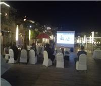 غياب الحضور عن عرض للأفلام القصيرة بـ«شرم الشيخ السينمائي»