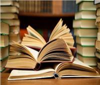 بين الزهد و«نداهة الكتابة».. النقود في حياة الأدباء!