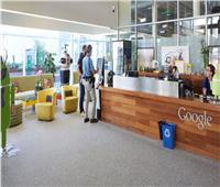 «جوجل» تعوض موظفيها «الرجال» بـ10 ملايين دولار
