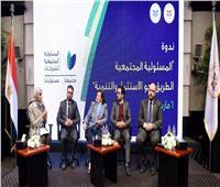 صور..وزارة الاستثمار تنظم ندوة حول المسؤولية المجتمعية