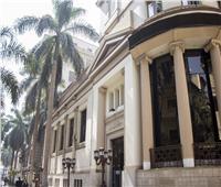هيرمس مستشاراً لطرح حصة إضافية لايسترن كومباني ببورصة مصر
