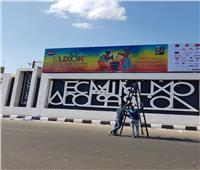 صور  «الأقصر» تستعد لاستقبال الدورة الثامنة لمهرجان «السينما الإفريقية»