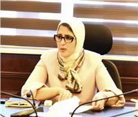 وزيرة الصحة: فحص 34.5 مليون مواطن منذ انطلاق «100مليون صحة»